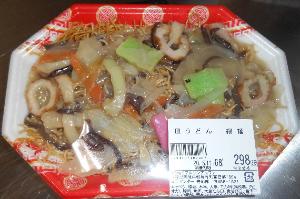 皿うどん 細麺
