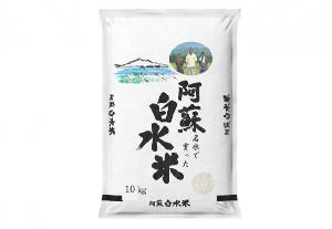 阿蘇白水米