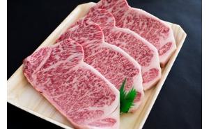 長崎和牛サーロインステーキ 100gあたり898円