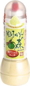 富士甚 ゆふいんの森 柚子胡椒フレンチ